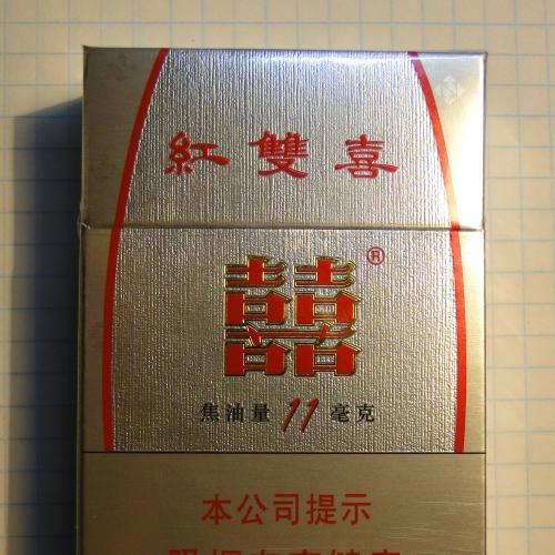 Сигареты DOUBLE HAPPINESS 11