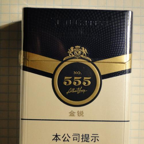 Сигареты 555 GOLD PEARL