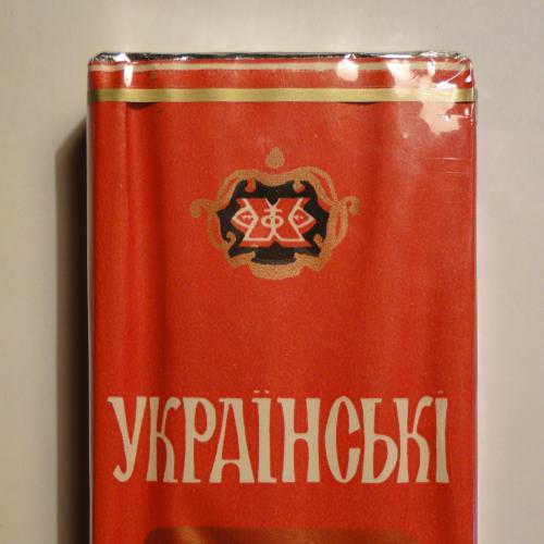 Сигареты Украинские   г. Харьков