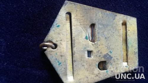 Колодка латунь образца 1943 года
