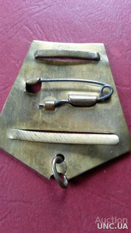 Колодка латунь образца с 1943 годо