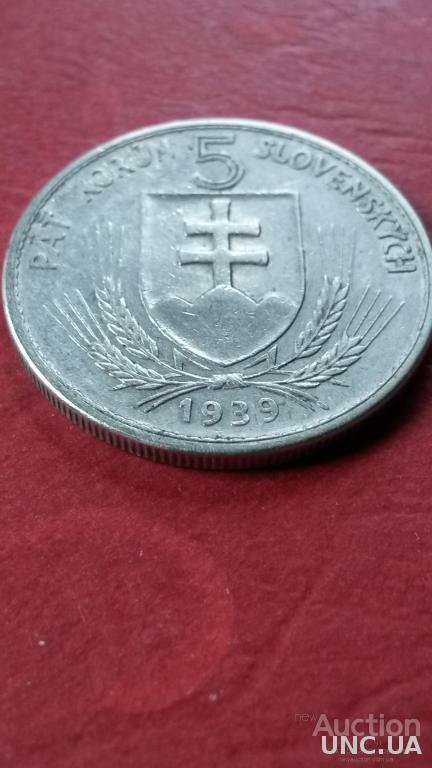 Словакия 5 крон 1939 год