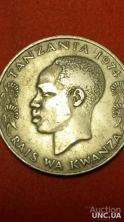 Танзания 1974 год 1 шилинг