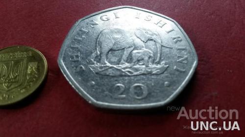 Танзания 20 шилингов