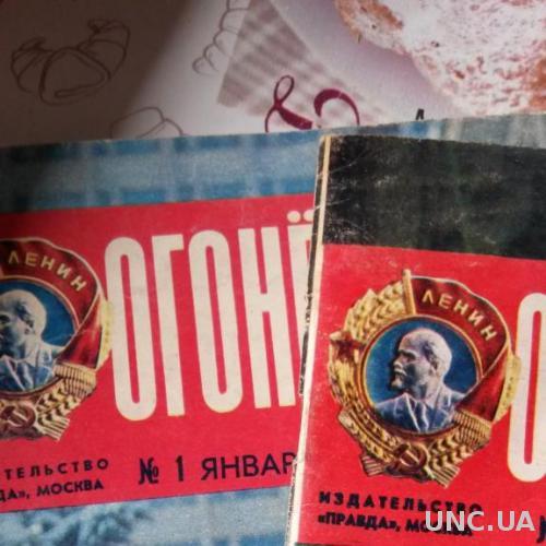 журналы Огонек за 1984 год