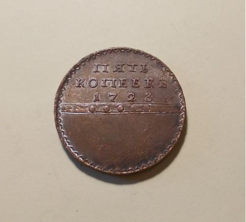 5 копеек 1723
