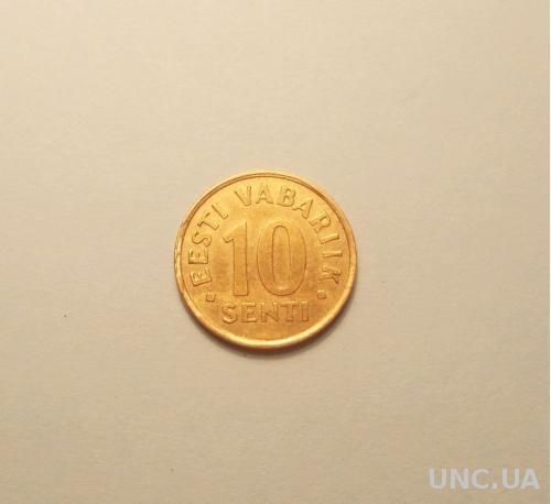 Эстония 10 сенти 1997