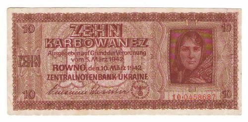 Украина 10 карбованцiв 1942