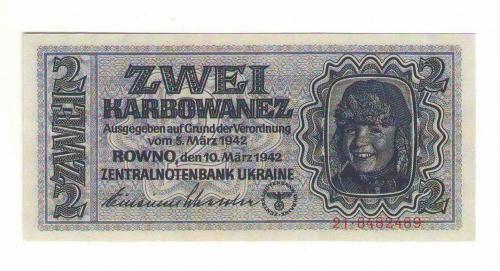 Украина 2 карбованцi 1942