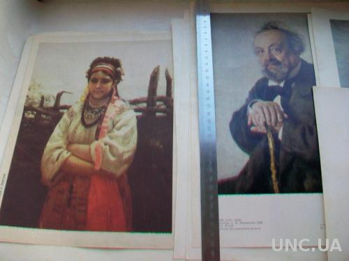 И.Е.Репин, иллюстрации 25х34см