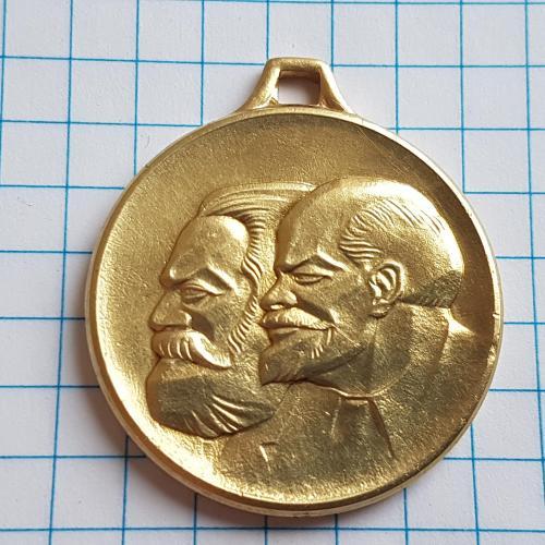 Медаль, знак Freundschafts zug, поезд дружбы ГДР и СССР, Маркс, Ленин