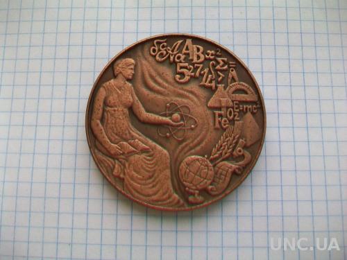 Настольная медаль выпускника школы 2005г