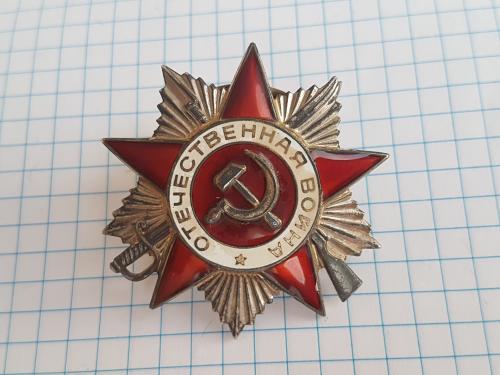 Орден Отечественной войны, 2 ст. ОВ