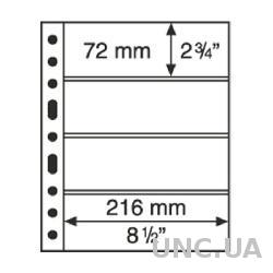 Лист-обложка GRANDE на 4 строки (4C) прозрачный