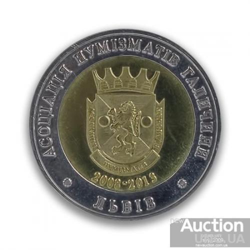 Настільна медаль Асоціація нумізматів Галичини