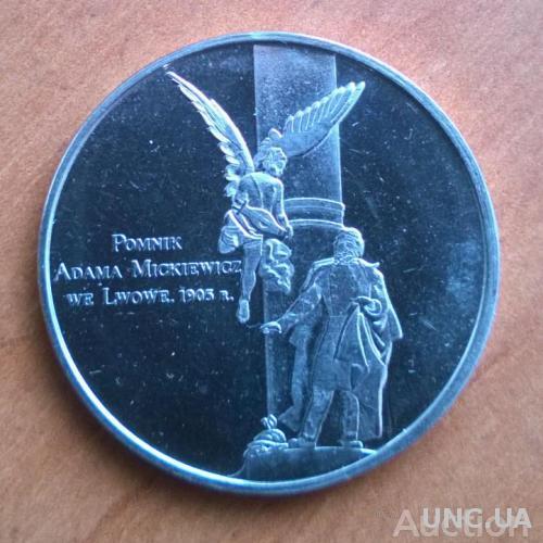 """Настільна медаль """"Пам'ятник Адаму Міцкевичу"""""""