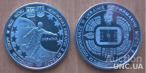 """Настільна медаль """"'ЄВРО-2012"""""""