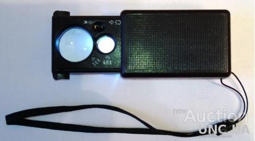 Выдвижная карманная 60-кр. лупа с УФ, светодиодом