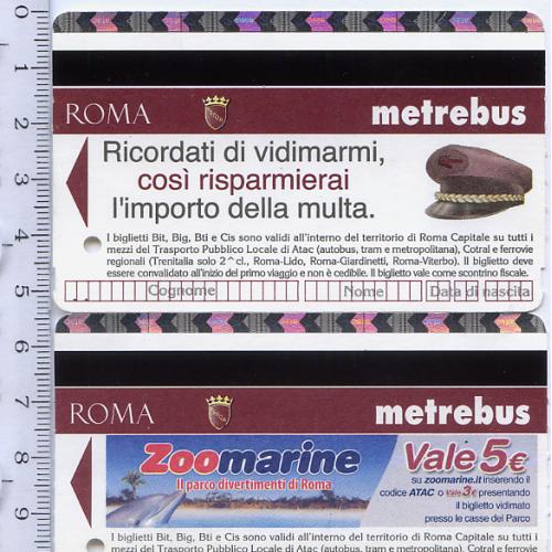 2 разовых интегрированных билета Metrebus Рим, Италия.