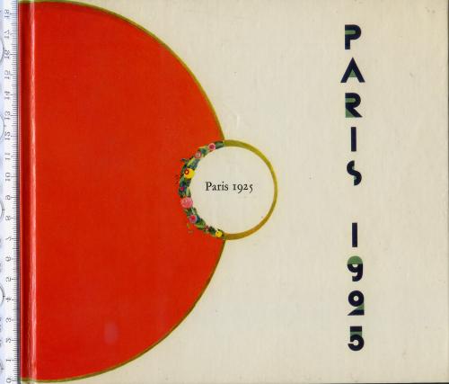 Издание DuMont 1959 г. на нем.языке о Париже 1925 года.