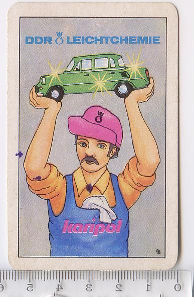 Календарик ГДР «DDR Leichtchemie Karipol» 1979 года.