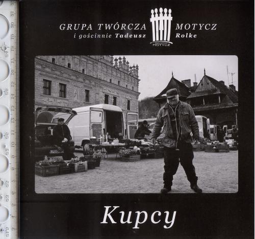 Книжка-путеводитель на польском языке по выставке фотографий «Kupcy» 2013г.