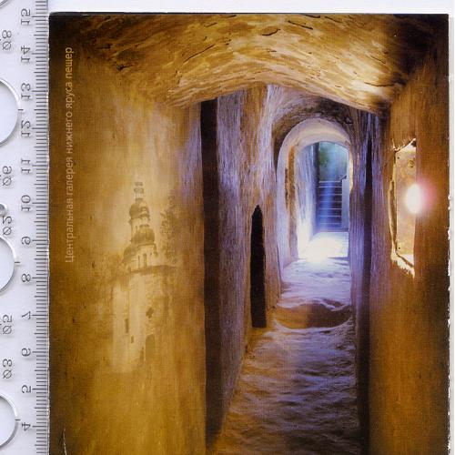 Мини буклет «Святые места планеты. Антониевые пещеры, ХI век».