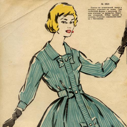 Неполное издание графических эскизов женских костюмов 60-70гг. в размерах 28,7х22,5см объемом 24 стр