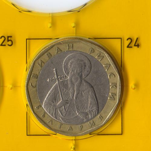 Обиходная монета 2002 года «Св. Иван Рилски България» номиналом 1 лев.