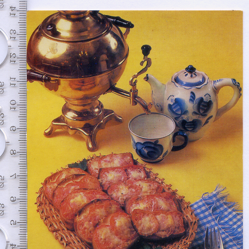 Открытка «Тартинки с помидорами и сыром» 1985 года изд-ва «Планета» с фото А.Гидиримского.