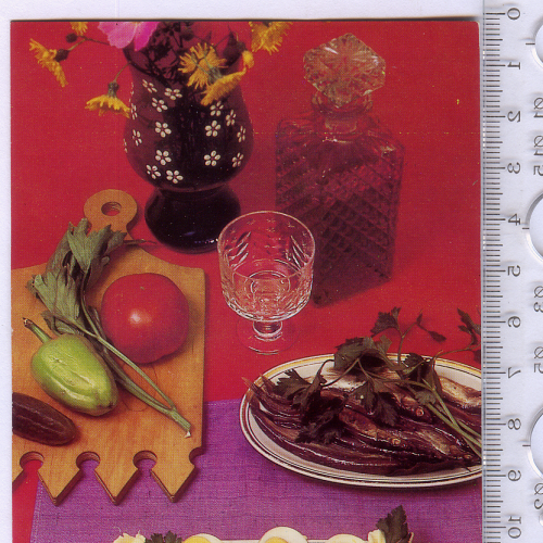 Открытка «Закуска из пряной мойвы» 1985 года изд-ва «Планета» с фото А.Гидиримского.