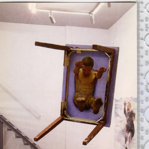 Пригласительный складной буклет выставочного проекта 2010 года Артема Волокитина «Вдома».