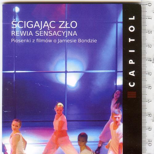 Программка-репертуар формата А4+ Вроцлавского музыкального театра «Капитоль» на май-июнь 2014г.