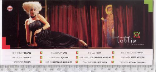 Раскладной буклет-путеводитель по польскому городу Люблину 2014 г. на англ.языке.