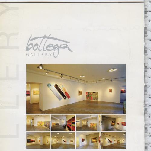 Раскладной промо буклет с репродукциями авторов Киевской галереи «Боттега» 2011г.