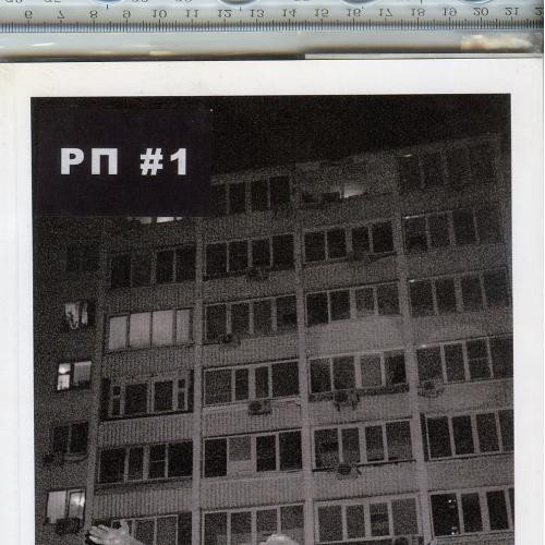Сборник фотографий из Ростова-на-Дону «РП#1» 2013г. объемом 40стр. с экслибрисом автора.