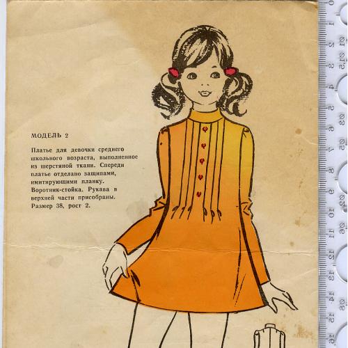 Складной двусторонний буклет 1975г. формата А3 «Нашим детям» с 4 графическими эскизам.
