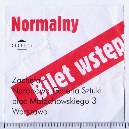 Входной билет одноразовый нормальный, Национальная галерея искусств Захента, Варшава, Польша.