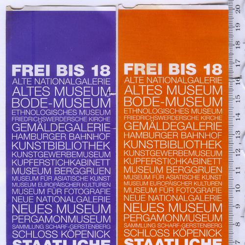 Входные билеты и буклеты Государственных музеев в Берлине, ФРГ.