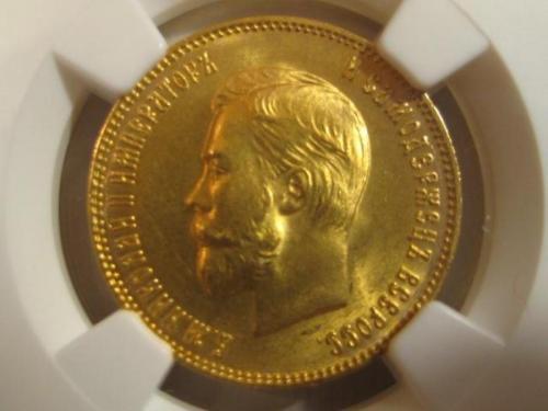 10 рублей 1903