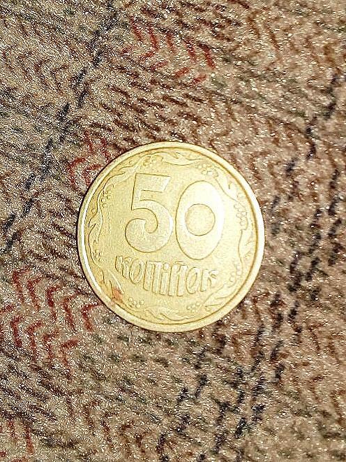 1АБм латунь 1992 50 копеек