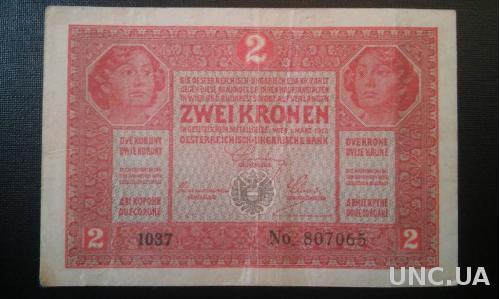 АВСТРО-ВЕНГРИЯ 2 кроны 1917 год