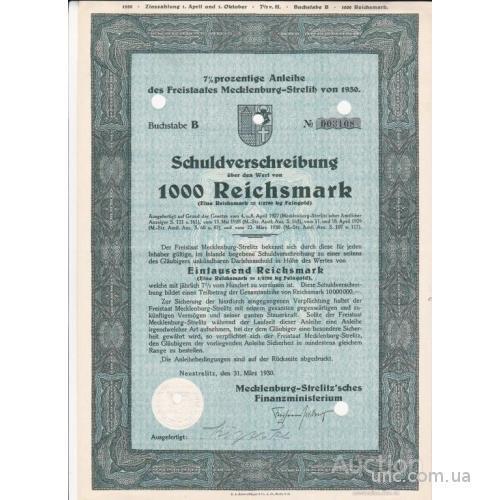 ГЕРМАНИЯ  облигация 1000 рейхсмарок 1930 год
