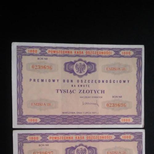 ПОЛЬША облигация 1000 злотых 1971 год, две шт. номера подряд