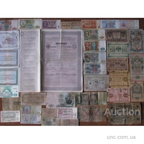 РОССИЯ + СССР, набор 33 шт. + бонус, все разные