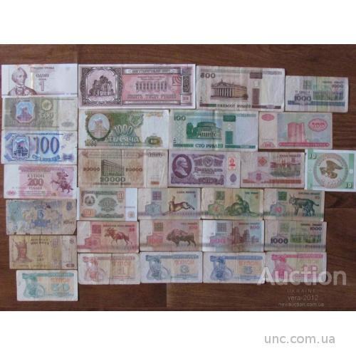 Страны бывшего СССР, набор 29 шт., все разные