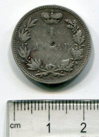 1 динар 1875 р. Ag 835.