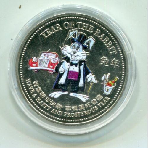 1 долар 1999 р. Рік Кролика.