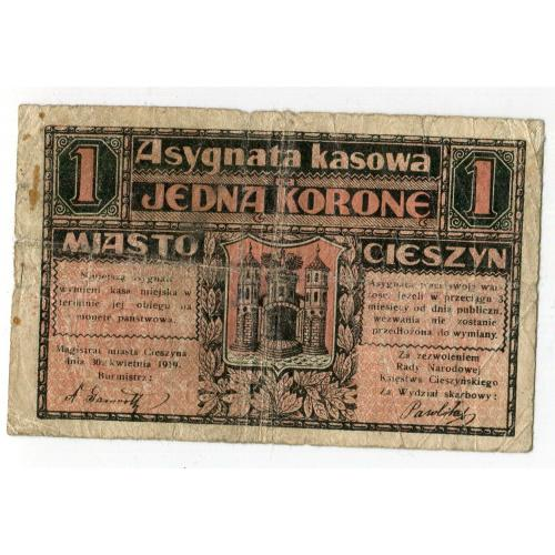 1 корона (м. Цєшин) 1919 р.