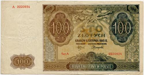 100 злотих 1941 р.